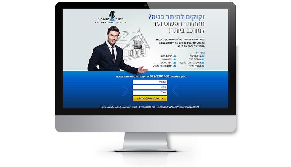 web_site-_iMac_1
