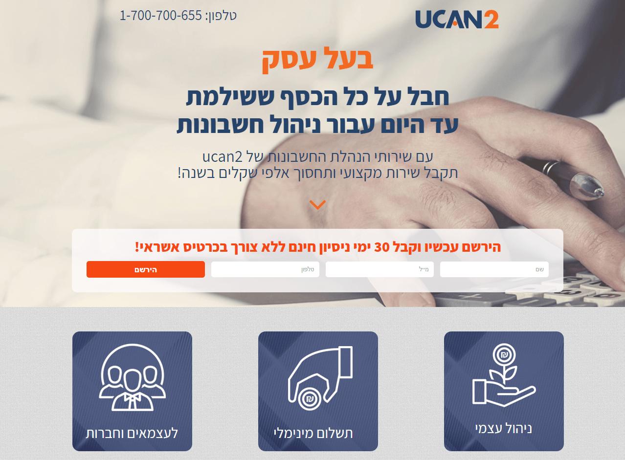 ucan2 ucan2 d7 a9 d7 a8 d7 95 d7 aa d7 99 d7 94 d7 a0 d7 94 d7