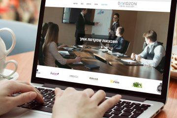 אתר – Davidzon