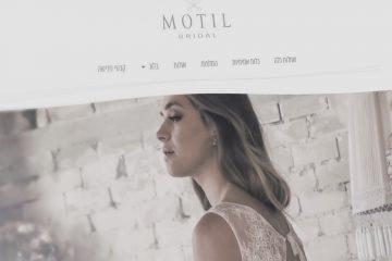 אתר – Michal Motil