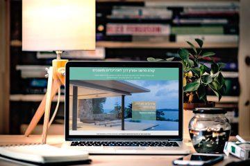 דף מכירה – אדריכלות סינרגית